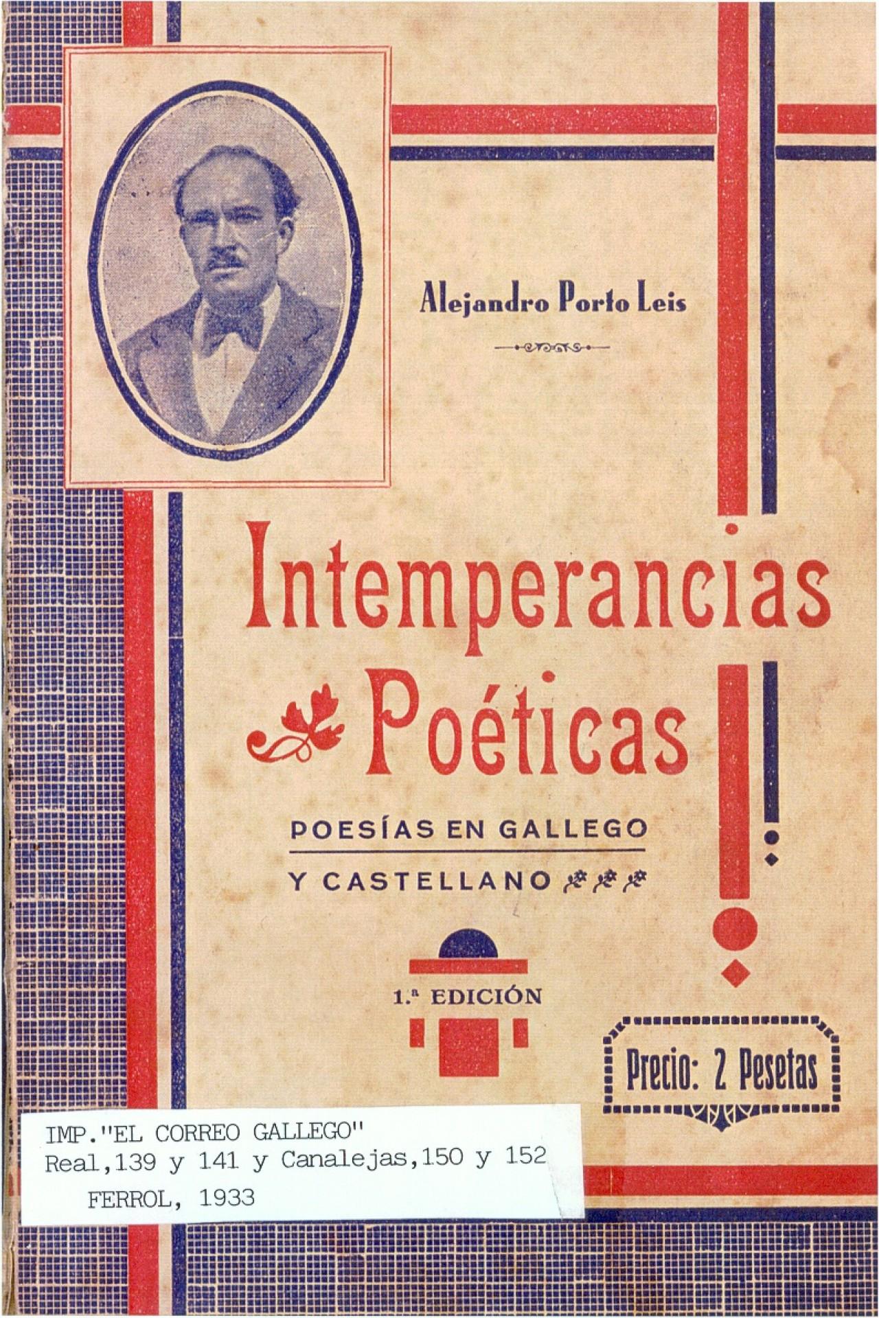 portada-libro-intemperancias-poeticas